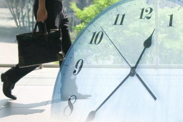 【外注マスタープログラム特典】あなたの人生が変わるかもしれない30分
