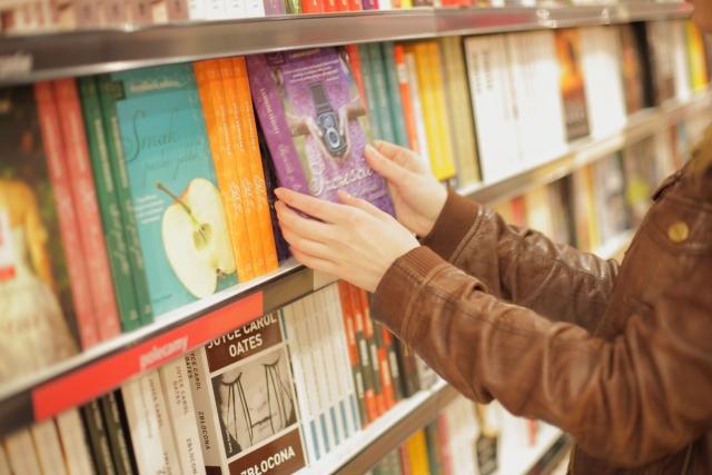 「らら書店」~ららの無料レポート、特典レポートを集めました。